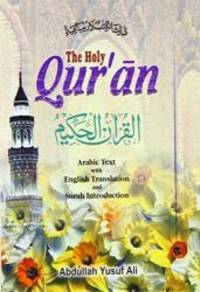 image of The Holy Qur'an