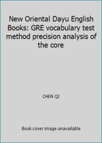 New Oriental Dayu English Books: GRE vocabulary test method precision analysis of the core