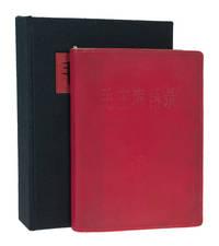 Mao zhuxi yulu [in Chinese]. [Quotations of Chairman Mao]