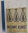 View Image 1 of 3 for Nieuwe Kunst Rond 1900 Inventory #172519