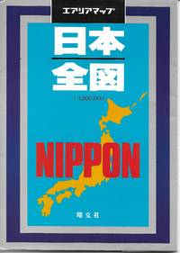 image of Nippon (Map of Japan)