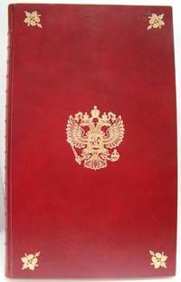 First Atlas of Russian Empire,  published in 1745 - Facsimile by -