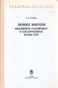 https://www biblio com/book/iso-11979-3-ophthalmic-implants