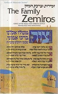 Family Zemiros [Paperback] by Rabbi Avrohom Chaim Feuer - Paperback - 1981-07-01 - from Amazing Bookshelf, Llc and Biblio.com