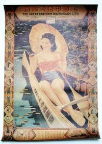 Chinese / Shanghai Replica Soft-Porn Advertising Poster for Great Eastern Dispensary, Ltd. - Features Semi-Topless Beauty in Canoe