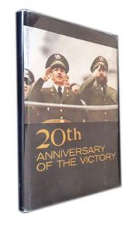 20th Anniversary of the Victory