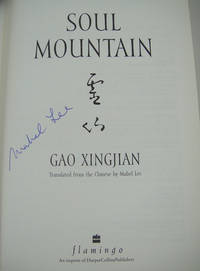 image of Soul Mountain.