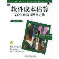COCOMO - Wikipedia