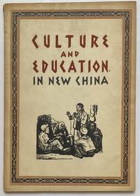 image of Culture and Education in New China