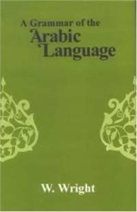 image of A Grammar of the Arabic Language