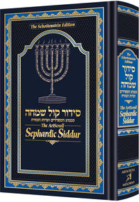 The ArtScroll Sephardic Siddur - Schottenstein Edition