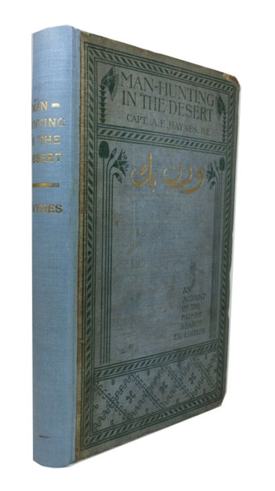 London: Horace Cox, 1894. 1st ed. Hardcover. Good. frontis, xxii, 2 maps (1 folding), illustrations,...