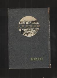 image of Tokyo - Tour Book