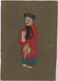 [Untitled: Chinese doll.]