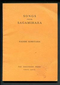 Songs From Sagamihara