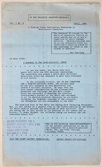 image of The Ad Hoc bulletin (Marxist-Leninist). Vol. 7 no. 2 (April, 1969) [Single issue of the newsletter produced by the FBI, posing as a faction in the Communist Party, USA]