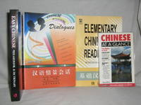 Elementary Chinese Readers Revised ed. Vol. 1 and 3 others