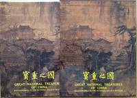 Great National Treasures of China: Masterworks in the National Palace Museum