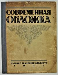 Modern Book Covers (1920\'s Russian book covers)