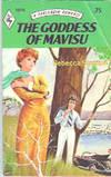 image of The Goddess of Mavisu (Harlequin Romance #1976 05/76)