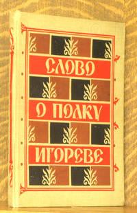 SLOVO O POLKU IGOREVE [THE TALE OF IGOR'S CAMPAIGN] TEXT IN RUSSIAN