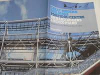 Great Modern Buildings : Pompidou Centre - Richard Rogers & Renzo Piano