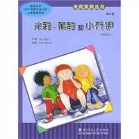 Millie Jasmine Series Series (8) (48) suits (with the original English)(Chinese Edition)(Old-Used)