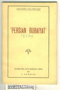 Persian Rubaiyat