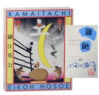 Kamaitachi (Signed Limited Edition)