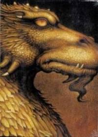 Inheritance (Eragon / Eldest / Brisingr) (The Inheritance Cycle)