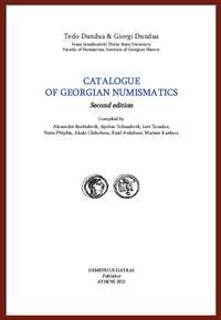 image of Catalogue of Georgian Numismatics