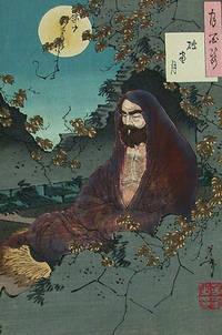 Collection of Japanese Woodblock Prints (Ori Ehon) (Ukiyo-E)