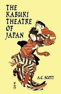 image of The Kabuki Theatre of Japan