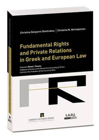 image of Fundamental Rights and Private Relations in Greek and European Law