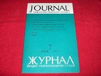 Journal of Ukrainian Studies [7: Fall 1979]