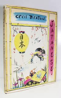 image of Japanese