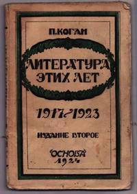 LITERATURA ETIKH LET 1917-1923 [LITERATURE OF THESE YEARS 1917-1923]
