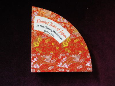 Rutland, VT: Charles E. Tuttle Company, 1969. Fine. Seventh Printing. Bound in red embroidered silk ...