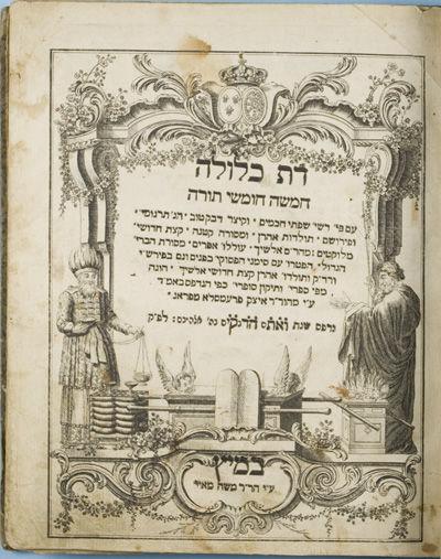 Metz: Joseph Antoine, 1767. First edition. Hardcover. g. 4to. 5 vols. Dark green quarter leather ove...
