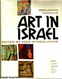 Art in Israel