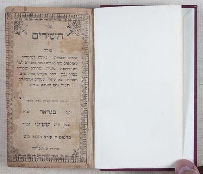 Baghdad: Ezra Dangur/ Ezra Dangoor, 1906. First edition. Hardcover. g+ to vg-. Duodecimo. 182 double...