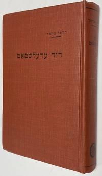 image of Dovid Edelshtat דוד עדעלשטאט
