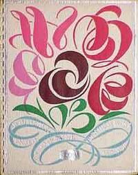 Etablissements Nicolas. Liste Des Grands Vins fins. 1934