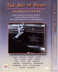 The Art of Piano - Great Pianists of the Twentieth Century [MUSIC DVD]