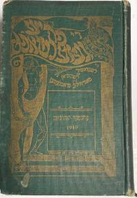 image of Di Freie Gesellshaft [Bound volume of the first 12 issues] די פרייע געזעלשאפט