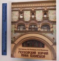 image of Moskovskii zodchii Ivan Kuznetsov (Moscow Architect Ivan Kuznetsov)