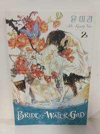 Bride of the Water God 2