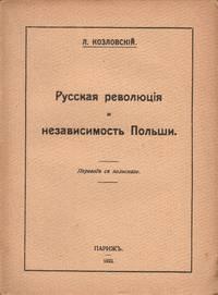Russkaia revoliutsiia i nezavisimost' Pol'shi. Perevod s pol'skago [The Russian Revolution and Polish independence]
