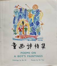POEMS ON A BOY'S PAINTINGS. Paintings by Bu Di