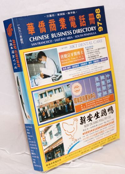San Francisco: Chinese Business Publishing Co, 1997. 525p., very good in wraps; personal phone listi...